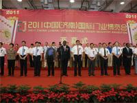 2011中国(济南)国际门业博览会
