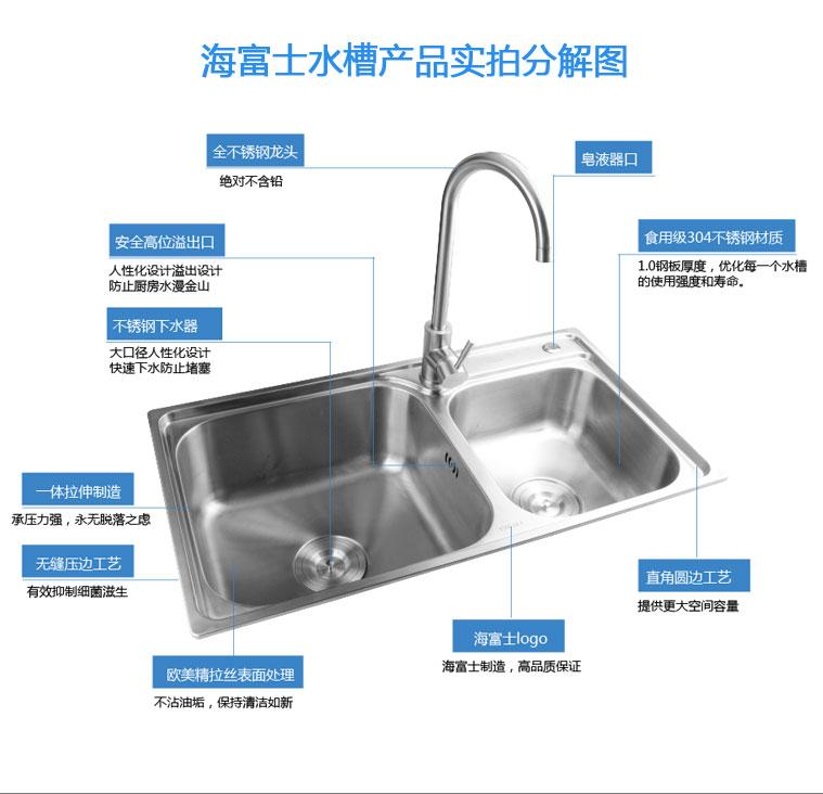 海富士水槽产品实拍分解图
