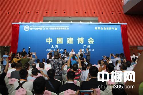 2015广州建博会盛大开幕!