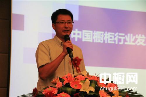 中橱网总经理卢杰先生分享