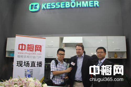 [整体橱柜  ]上海厨卫展中橱网访富胜家居总经理韩磊和凯斯宝玛亚太区市场销售总监史前进