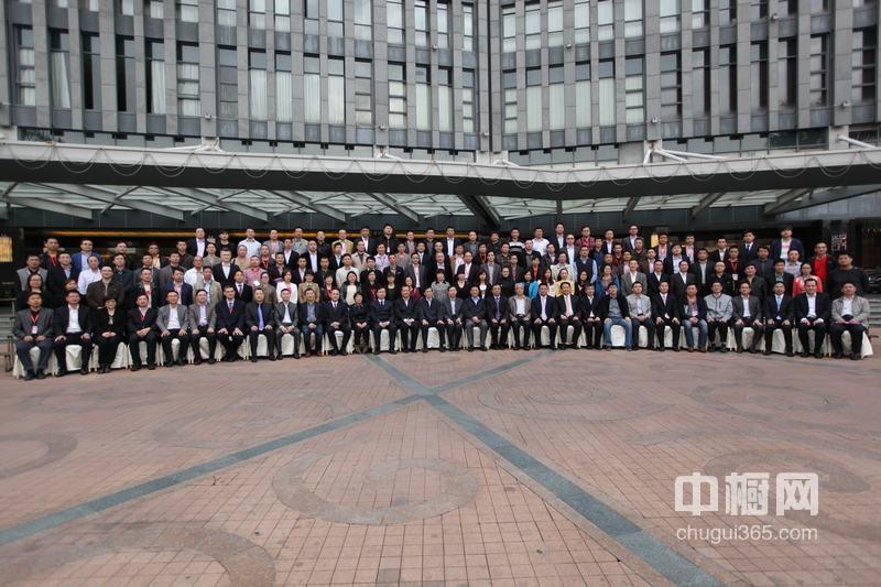 中国五金制品协会厨房设备分会第一届第一次会员大会全体合影
