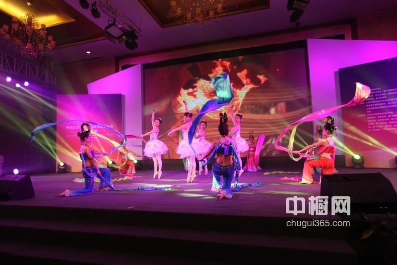 中国五金制品协会厨房设备分会答谢晚宴上歌舞表演