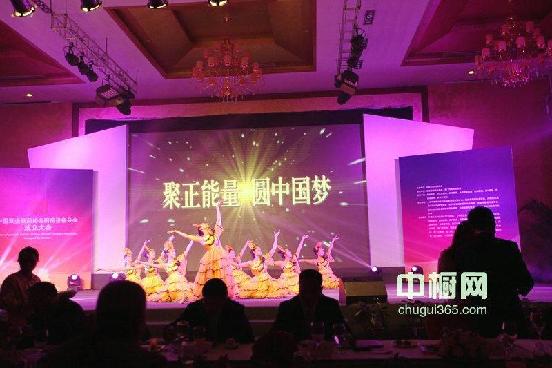 聚正能量 圆中国梦