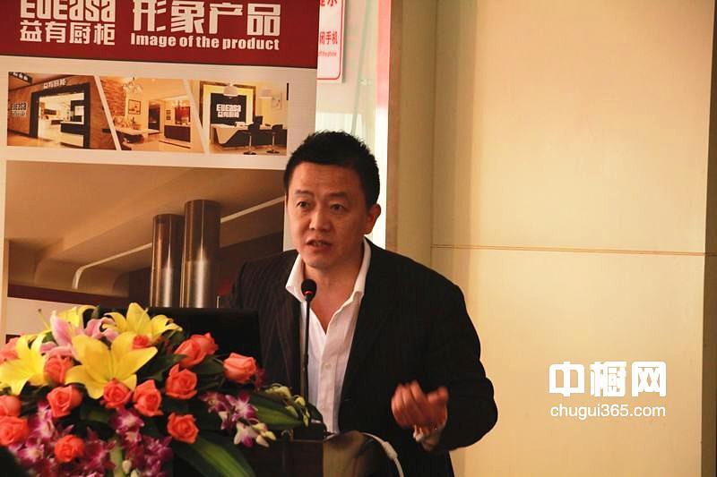 中橱网营销部总经理李勇发表演讲