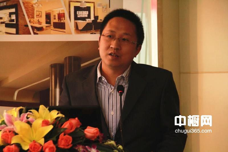 西安大明宫建材国际商城顾问代表刘晓峰发表演讲
