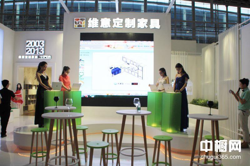 维意定制家具广州建博会展位现场图片