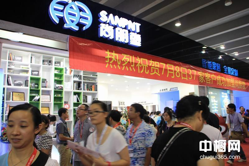 尚朋堂广州建博会展位现场图片