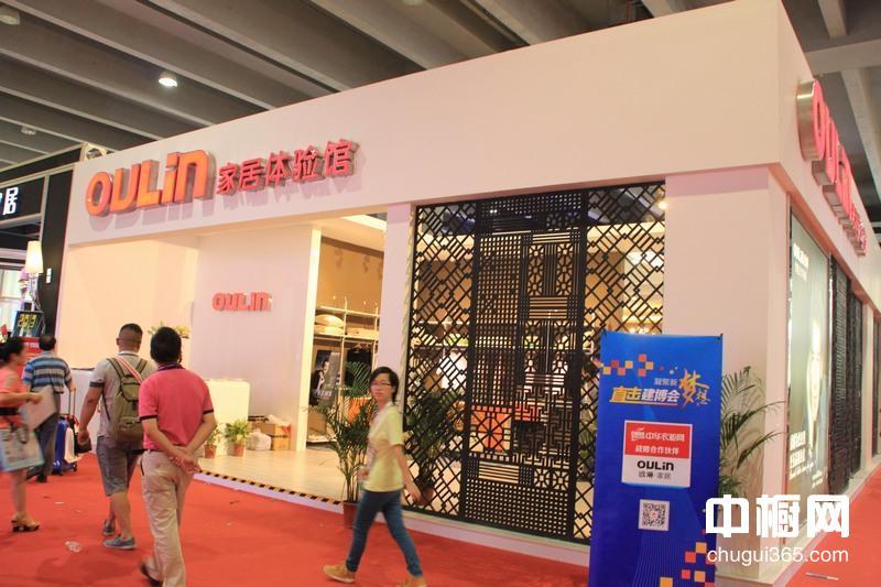 欧琳广州建博会展位现场图片