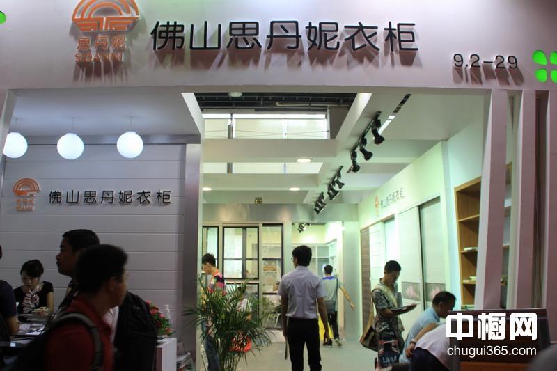 思丹妮衣柜广州建博会展位现场图片
