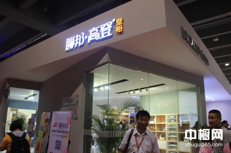 联邦·高登广州建博会展位现场图片