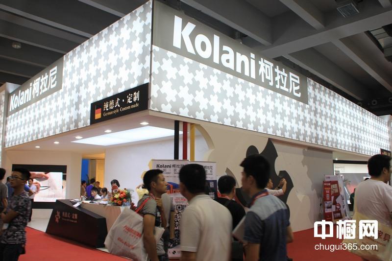 柯拉尼广州建博会展位现场图片