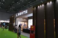 2015年上海建博会木门门窗展馆赏析