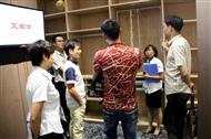 E+板上海建博会展位现场