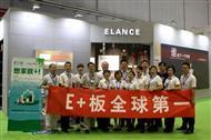 E+板上海建博会展位细节花絮