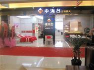中海名衣柜门店形象展示