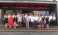 """""""金勾奖""""第二届中国整体厨房工业设计大赛进行.."""